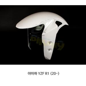 카본인 FRP 카본 YAMAHA 야마하 YZF R1 (20-) - 프론트 머드가드 Y19010AF
