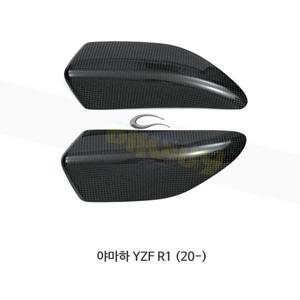 카본인 FRP 카본 YAMAHA 야마하 YZF R1 (20-) - fuel 탱크 protectors CY16505