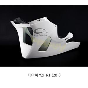 카본인 FRP 카본 YAMAHA 야마하 YZF R1 (20-) - lower fairing OEM 라디에이터 (1 Dzus) Y19220AF