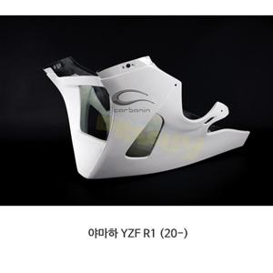 카본인 FRP 카본 YAMAHA 야마하 YZF R1 (20-) - lower fairing OEM 사이드 스탠드 (2 Dzus) Y19222AF