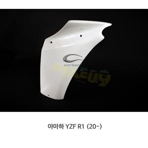 카본인 FRP 카본 YAMAHA 야마하 YZF R1 (20-) - right 사이드 패널 big 라디에이터 Y19234AF