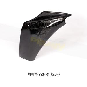카본인 FRP 카본 YAMAHA 야마하 YZF R1 (20-) - right 사이드 패널 big 라디에이터 CY19234
