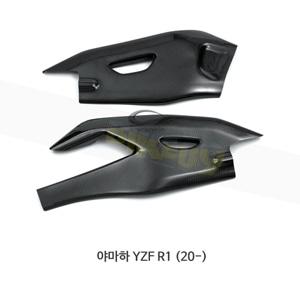 카본인 FRP 카본 YAMAHA 야마하 YZF R1 (20-) - swingarm protectors CY16055