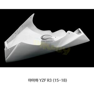 카본인 FRP 카본 YAMAHA 야마하 YZF R3 (15-18) - lower fairing Y17220AF