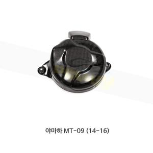 카본인 FRP 카본 YAMAHA 야마하 MT-09 (14-16) - alternator 커버 CY15030
