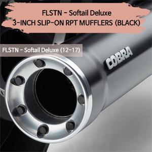 (05-17) BLACK 3-INCH RPT 슬립온 코브라 소프테일 디럭스 할리 머플러