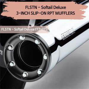 (05-17) 할리 RPT 슬립온 3인치 머플러 코브라 소프테일 디럭스