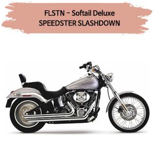 (07-11) 머플러 코브라 소프테일 디럭스 SPEEDSTER SLASHDOWN 풀시스템 할리
