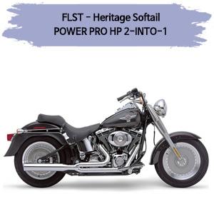 (06-06) POWER PRO HP 2-INTO-1 풀시스템 할리 머플러 코브라 소프테일 헤리티지