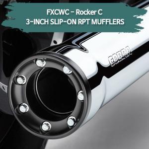 (08-11) 락커C 소프테일 3-INCH RPT 슬립온 할리 머플러 코브라
