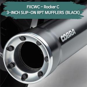(08-11) 3-INCH RPT (BLACK) 슬립온 할리 머플러 코브라 소프테일 락커C