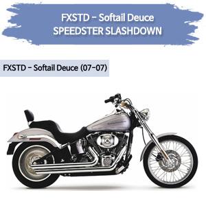 2007 SPEEDSTER SLASHDOWN 풀시스템 할리 코브라 소프테일 듀스 머플러
