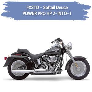 (00-06) POWER PRO HP 2-INTO-1 풀시스템 할리 머플러 코브라 소프테일 듀스