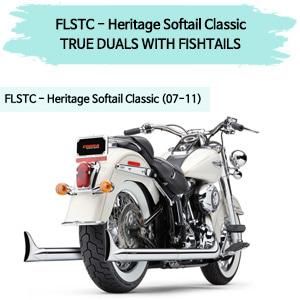 (07-09,11) TRUE DUALS WITH FISHTAILS 풀시스템 할리 머플러 코브라 헤리티지 소프테일 클래식