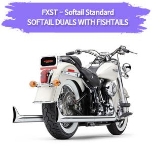 (99-06) SOFTAIL DUALS WITH FISHTAILS 풀시스템 할리 머플러 코브라 소프테일 스탠다드