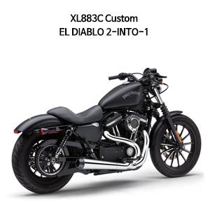 (04-10) EL DIABLO 2-INTO-1 풀시스템 할리 머플러 코브라 스포스터 XL883C 커스텀
