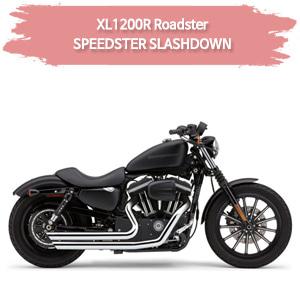 (04-08) SLASHDOWN 풀시스템 SPEEDSTER XL1200R 로드스터 할리 머플러 코브라 스포스터