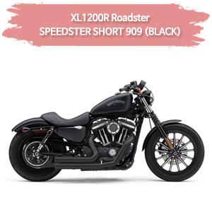 07-08 (BLACK) 풀시스템 SPEEDSTER SHORT 909 할리 머플러 코브라 스포스터 XL1200R 로드스터