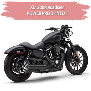 (07-08) POWER PRO 2-INTO1 풀시스템 할리 머플러 코브라 스포스터 XL1200R 로드스터