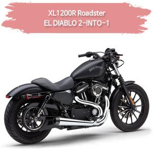 (04-08) EL DIABLO 2-INTO-1 풀시스템 할리 스포스터 XL1200R 로드스터 머플러 코브라