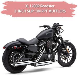 (04-08) 할리 머플러 코브라 스포스터 XL1200R 로드스터 3-INCH RPT 슬립온