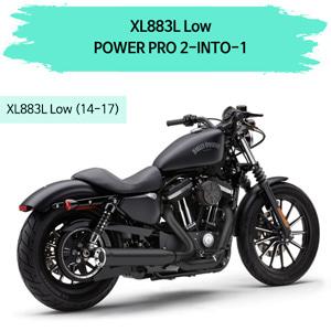 로우 (14-17) XL883L 스포스터 2-INTO-1 POWER PRO 풀시스템 할리 머플러 코브라 스포스터