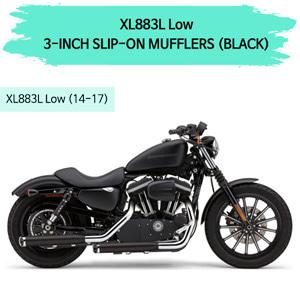 (14-17) XL883L 로우 3-INCH (BLACK) 슬립온 할리 코브라 스포스터 머플러