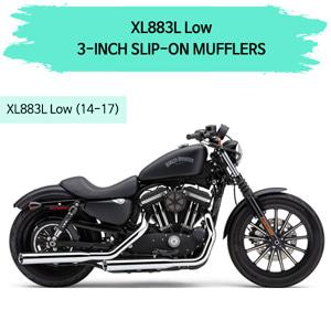 (14-17) 할리 머플러 코브라 스포스터 XL883L 로우 3-INCH 슬립온