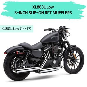 (14-17) 로우 (XL883L) 3-INCH RPT 슬립온 할리 코브라 스포스터 머플러