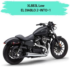(05-13) EL DIABLO 2-INTO-1 풀시스템 할리 스포스터 XL883L 로우 머플러 코브라