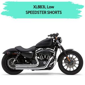 (05-13) 스피드스터 SHORTS 풀시스템 할리 코브라 스포스터 XL883L 로우 머플러