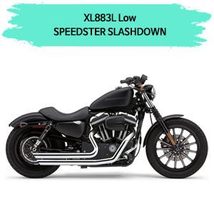(05-13) SPEEDSTER SLASHDOWN 풀시스템 할리 머플러 코브라 스포스터 XL883L 로우