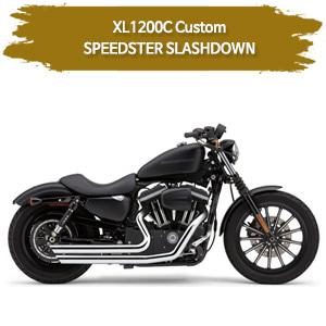 (04-06) 스피드스터 SLASHDOWN XL1200C 커스텀 풀시스템 할리 머플러 코브라 스포스터