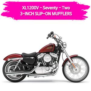 (12-13) 3인치 슬립온 할리 머플러 코브라 스포스터 XL1200V 세븐티투