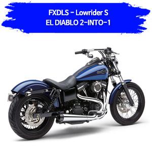 (16-17) 2-INTO-1 할리 다이나 EL DIABLO 로우라이더S 풀시스템 머플러 코브라