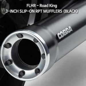 (BLACK) 슬립온 할리 머플러 코브라 베거스 로드킹(95-16) 3-INCH RPT