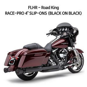 """RACE-PRO 4"""" 1995-2016 로드킹 (BLACK ON BLACK) 슬립온 할리 머플러 코브라 베거스"""