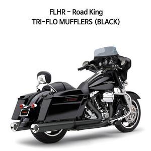 TRI-FLO BLACK 슬립온 할리 머플러 코브라 베거스 로드킹(95-16)