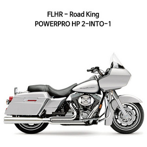 HP 2-INTO-1 (95-08) POWERPRO 풀시스템 할리 머플러 코브라 베거스 로드킹
