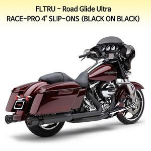 "RACE-PRO 4"" (BLACK ON BLACK) 슬립온 할리 머플러 코브라 베거스 로드 글라이드울트라 (11-13)"