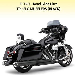 TRI-FLO 11-13 (BLACK) 슬립온 할리 머플러 코브라 베거스 로드 글라이드울트라