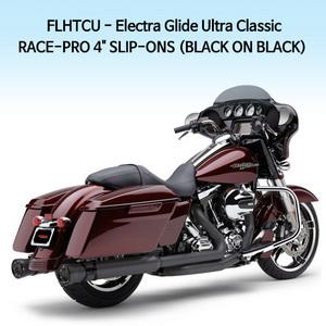 "(95-16) RACE-PRO 4"" (BLACK ON BLACK) 슬립온 할리 머플러 코브라 베거스 일렉트라 글라이드 울트라 클래식"