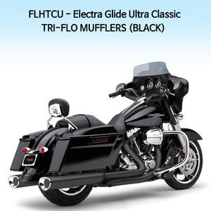 (95-16) TRI-FLO (BLACK) 슬립온 할리 머플러 코브라 베거스 일렉트라 글라이드 울트라 클래식