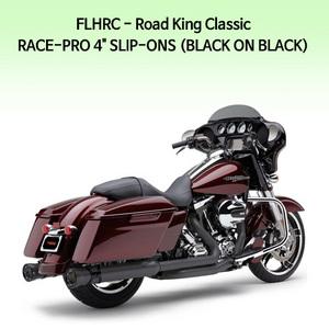 "(98-13) RACE-PRO 4"" (BLACK ON BLACK) 슬립온 할리 머플러 코브라 베거스 로드킹클래식"