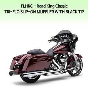 (98-13) (WITH BLACK TIP) TRI-FLO 슬립온 할리 머플러 코브라 베거스 로드킹클래식