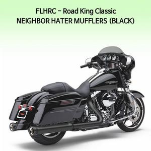 (98-13) NEIGHBOR HATER (BLACK) 슬립온 할리 머플러 코브라 베거스 로드킹클래식