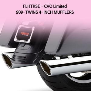 (14-16) CVO 909-TWINS 4-INCH 슬립온 할리 머플러 코브라 베거스