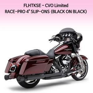 """(14-16) BLACK ON BLACK RACE-PRO 4"""" 슬립온 할리 머플러 코브라 베거스 CVO"""