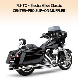 (09-13) 일렉트라 글라이드 Classic-FLHTC CENTER-PRO MUFFLER 슬립온 할리 머플러 코브라 베거스