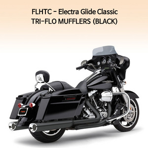 (95-13) TRI-FLO (BLACK) 슬립온 할리 머플러 코브라 베거스 일렉트라 글라이드 클래식